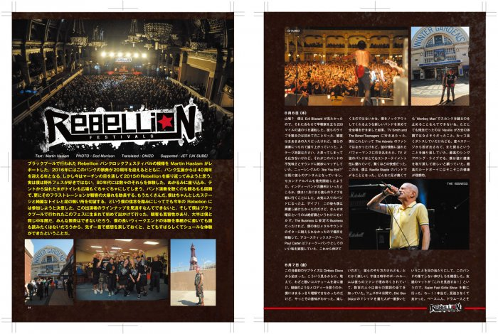 Bollocks Japanese magazine dec 2 - Rebellion pics